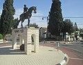 PikiWiki Israel 40732 Guarder square in Kfar Tavor.JPG