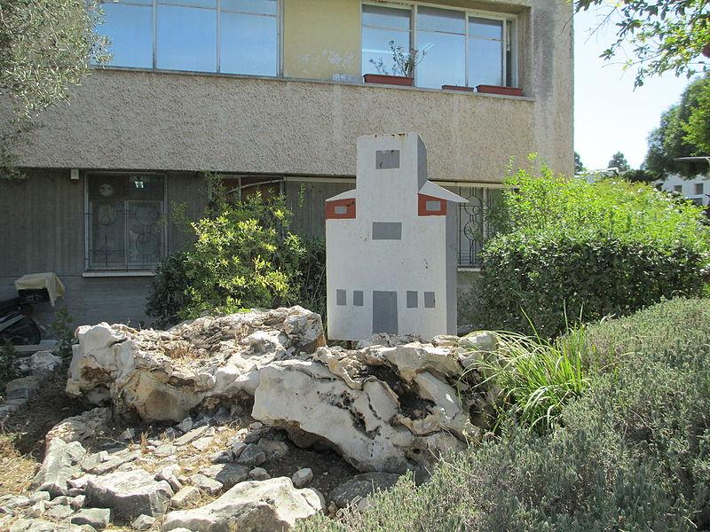 פסל בקיבוץ דליה