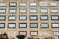 PikiWiki Israel 50143 ein kerem - visitation church.jpg