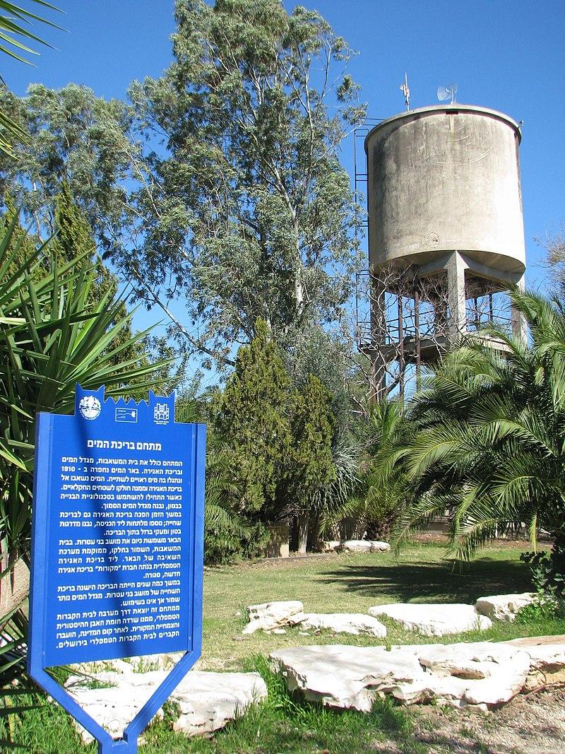 מגדל המים בבני עטרות