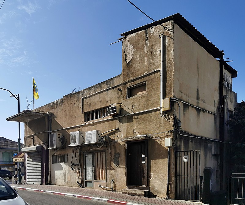 הבית ברחוב רוטשילד 8 בראשון לציון