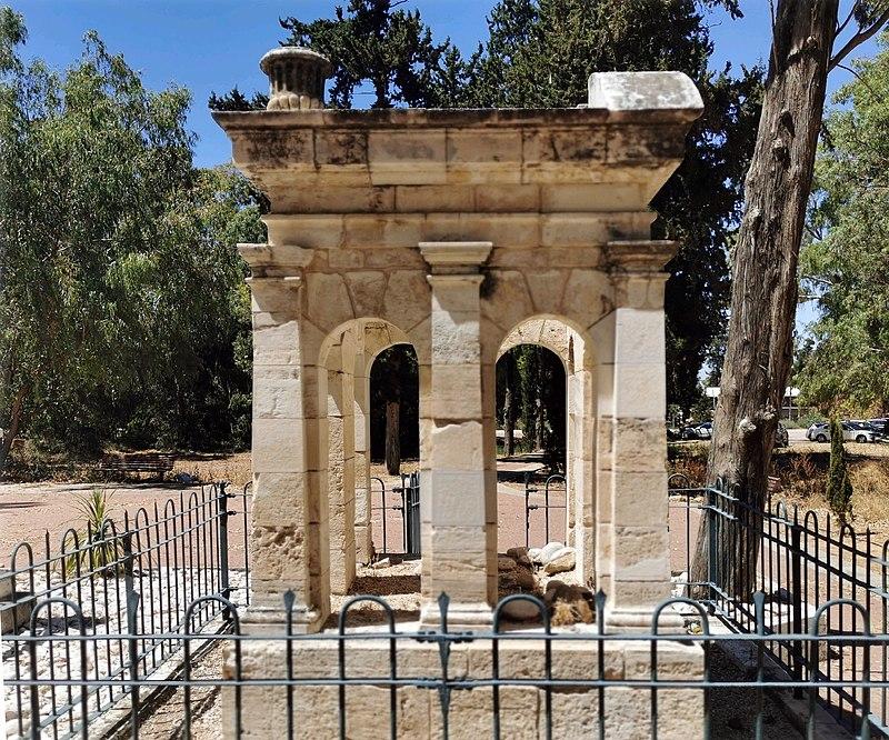 קבר קרל נטר במקוה ישראל