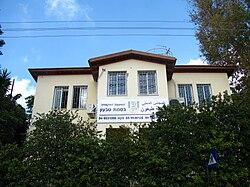 PikiWiki Israel 7314 Basmat Tivon.JPG