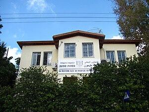 Basmat Tab'un - Municipality of Basmat Tab'un