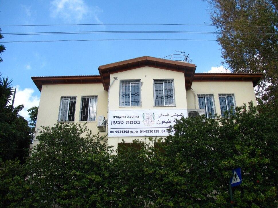 PikiWiki Israel 7314 Basmat Tivon