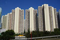 Ping Tin Estate (deep blue sky).jpg