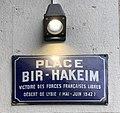 Place Bir-Hakeim (Lyon) plaque éclairée.jpg