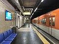 Platform of Kosoku-Nagata Station 3.jpg