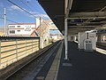 Platform of Susenji Station 4.jpg