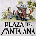 Plaza de Santa Ana (Madrid) 03.jpg