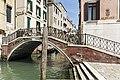 Ponte de la Fava (Venice).jpg