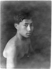 Portrait of Chinese-Hawaiian boy, titled 'The Fisher Boy' (front view) 1909, Library of Congress.jpg