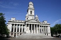 Portsmouth Guildhall - geograph.org.uk - 615919.jpg