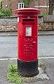 Post box on Wellington Road, Birkenhead.jpg