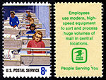 Postal Service Employees - Electronic Letter Routing - 8c 1973 issue U.S. stamp.jpg