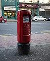 Postbox, Belfast - geograph.org.uk - 1714172.jpg