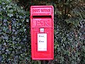 Postbox, The Church, Sibton - geograph.org.uk - 1394745.jpg