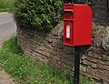 Postbox in Gorsley, near to Sugar Tump - geograph.org.uk - 465393.jpg