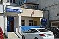Postoffice-novorossiysk353925-1.jpeg