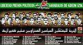Presos saharauis en cárceles marroquíes.jpg