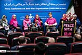 Press Conference of CODEPINK in Iran 2019-03-05 07.jpg