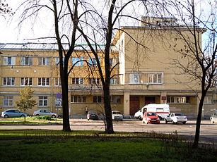Больницы в г. обнинске