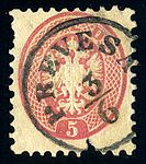 Prevesa Austrian 1 05 sld 1865.jpg