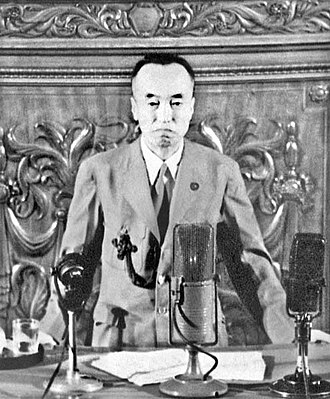 Prince Naruhiko Higashikuni - Image: Prime Minister Prince Higashikuni delivers a Policy Speech to the 88th Extraordinary Session of the Imperial Diet