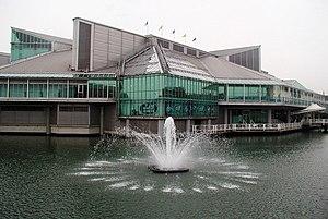 Princes Quay - Image: Princes Quay Shopping Centre, Hull geograph.org.uk 262397