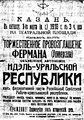 Proclamation of Idel-Ural Republic.png
