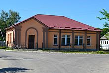 Protestant church in the Shatsk, Ukraine.JPG