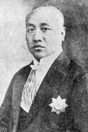 Railway Protection Movement - Pu Dianjun, one of the organizers of the Sichuan Railway Protection League, who became the head of the Sichuan revolutionary government during the Xinhai Revolution.