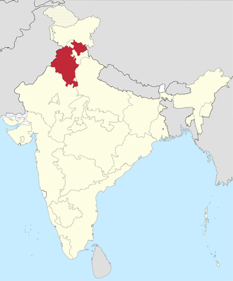 East Punjab - The Punjab state in India from 1956 to 1966