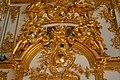 Pushkin Catherine Palace Interiors 04.jpg