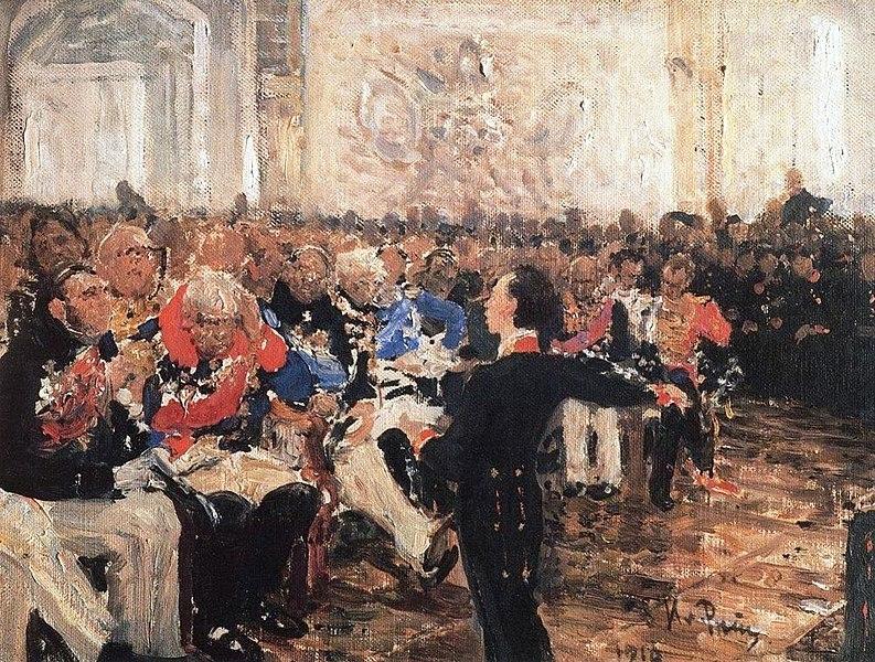 Файл: Пушкинский Державин (этюд) .JPG