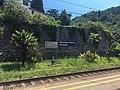 Q3971248 Varenna-Esino Station A02.jpg
