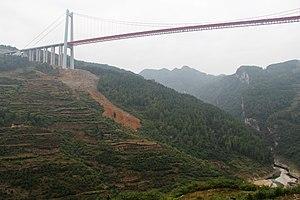Qingshui River Bridge - Image: Qingshuihe By Highest Bridges