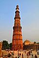 Qutb Minar 038.jpg