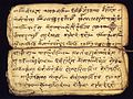 Róng manuscript.JPG
