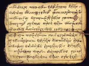 Indigenous peoples of Sikkim - Lepcha (Róng) manuscript.