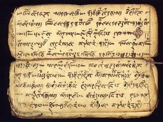 Lepcha script - Image: Róng manuscript