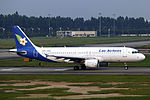 RDPL-34188 - Lao Airlines - Airbus A320-214 - CAN (15061351230).jpg