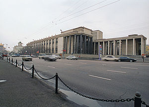 Russian State Library - Whole view of Russian State Library