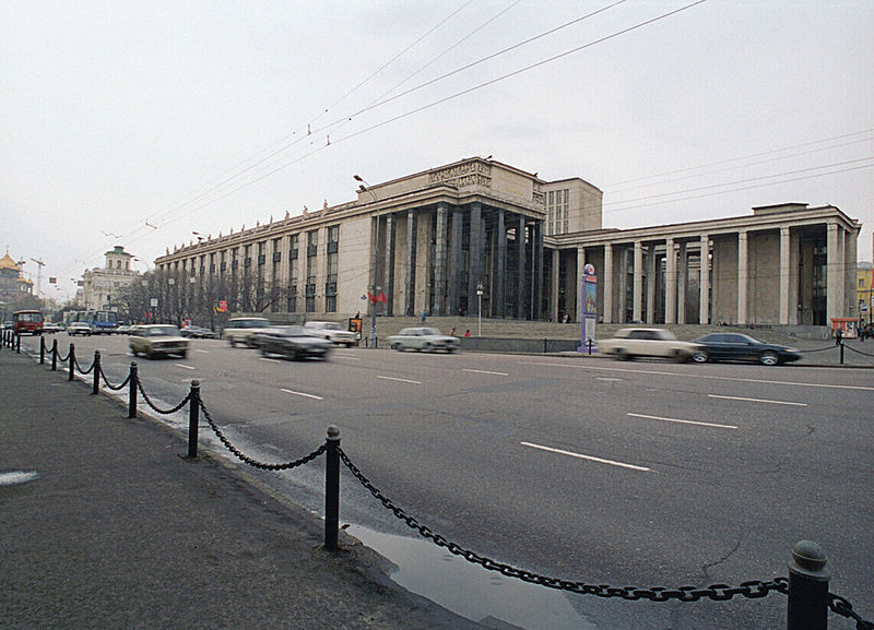 File:RIAN archive 169374 Moscow's Russian State Library.jpg