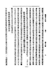 下一页 →