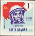 ROM 1964 MiNr2256 pm B002.png