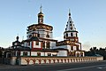 RU Irkutsk Church of the Epiphany.jpg