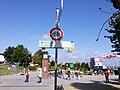 Radfahren verboten auf Ostseekuestenradweg in Bansin am 2016-08-29.jpg
