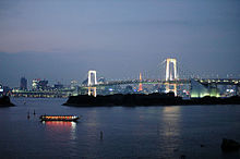 RainbowBridge over TokyoBay.jpg