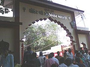 Bhavnagar district - Main Gate of Shri Khodiyar Mandir